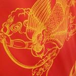 Garuda_banner