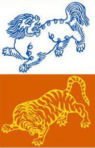 L'humble (tigre) et le vif (lion)