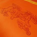 Tiger_banner